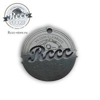Клубный брелок для ключей Rccc.