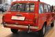 Экспортный шильдик LADA Combi 1200