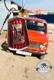 Брелок Lada Luxe