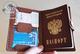 Обложка для документов Лада Тольятти