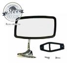Зеркала хром ВАЗ 2101-2107