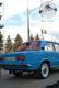 Рассеиватели заднего фонаря ВАЗ 21011